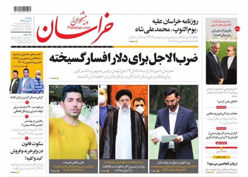 عناوین اخبار روزنامه خراسان در روز دوشنبه ۲ تیر