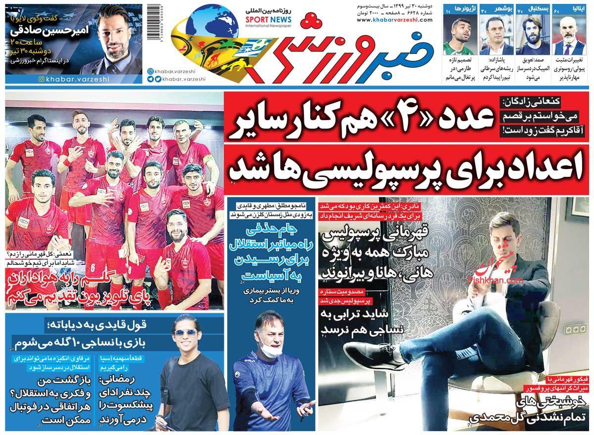 عناوین اخبار روزنامه خبر ورزشی در روز دوشنبه ۳۰ تیر