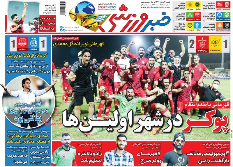 عناوین اخبار روزنامه خبر ورزشی در روز شنبه ۴ مرداد