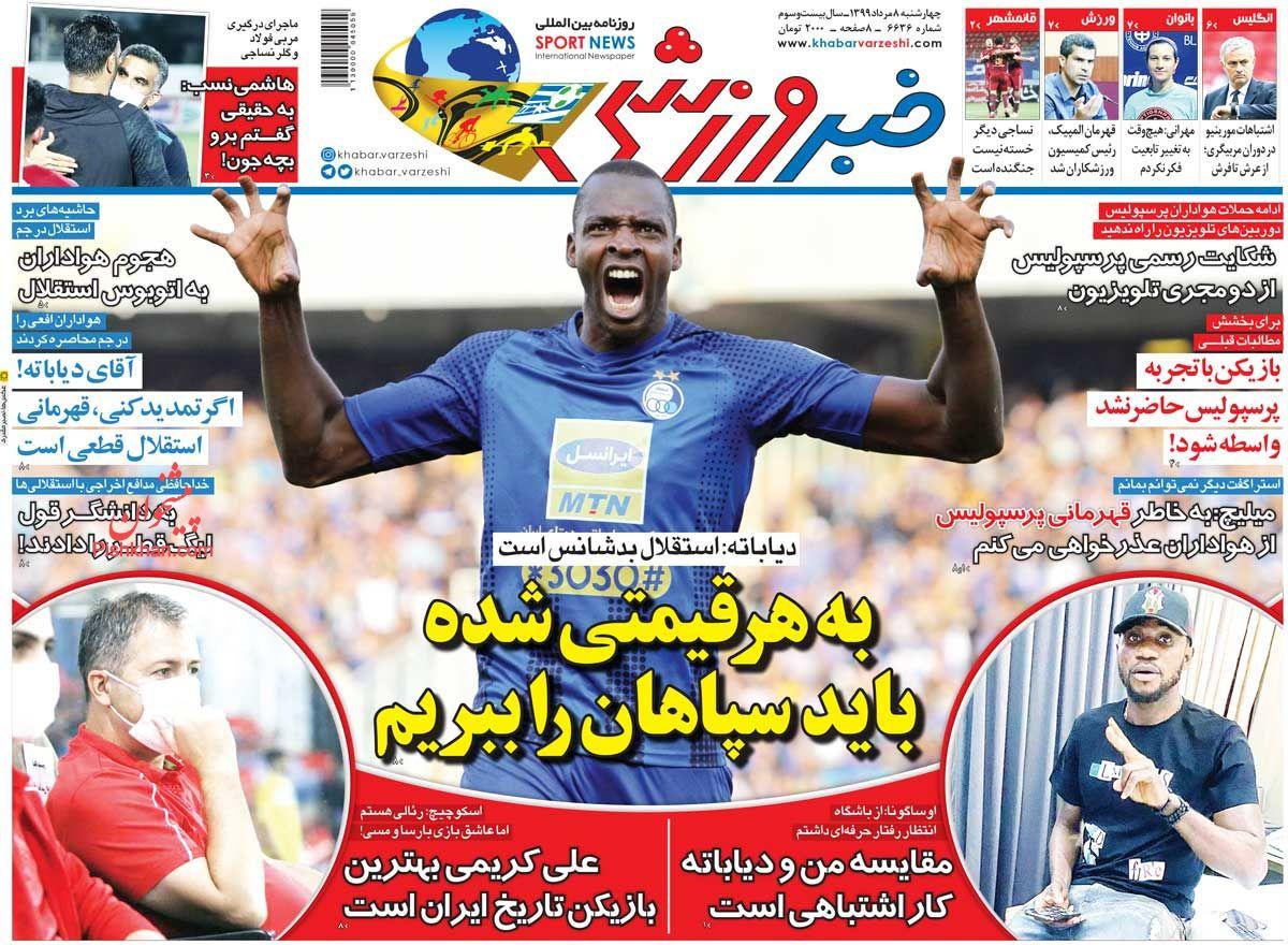 عناوین اخبار روزنامه خبر ورزشی در روز چهارشنبه ۸ مرداد