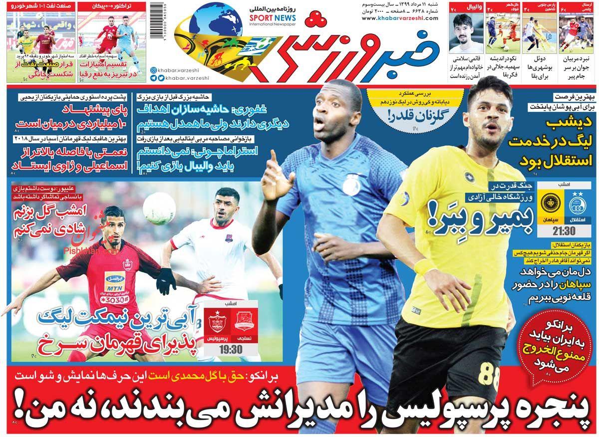 عناوین اخبار روزنامه خبر ورزشی در روز شنبه ۱۱ مرداد