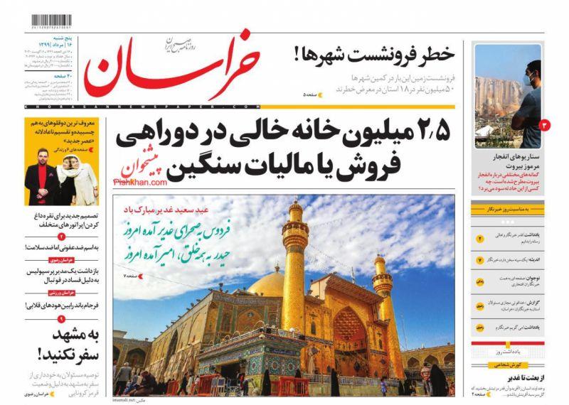 عناوین اخبار روزنامه خراسان در روز پنجشنبه ۱۶ مرداد