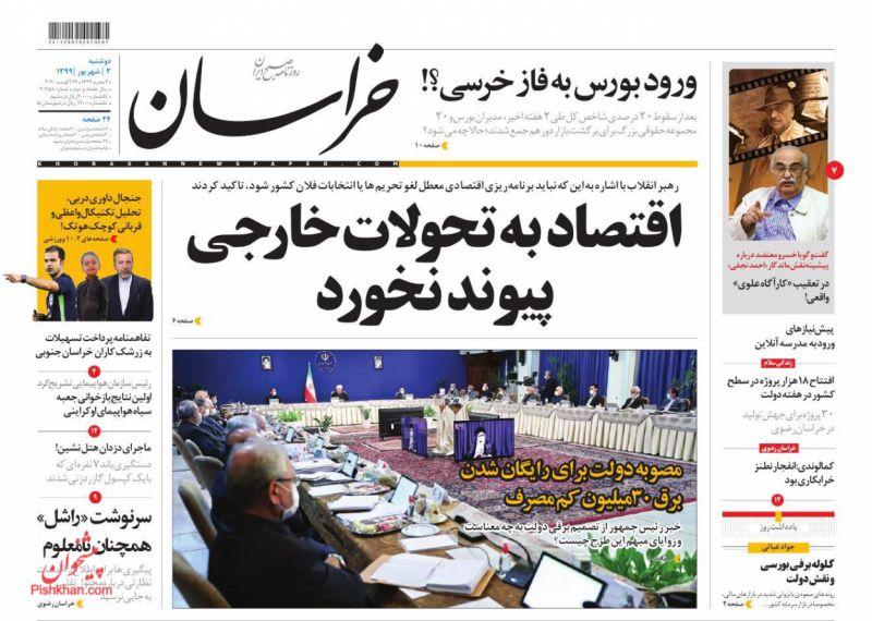 عناوین اخبار روزنامه خراسان در روز دوشنبه ۳ شهريور