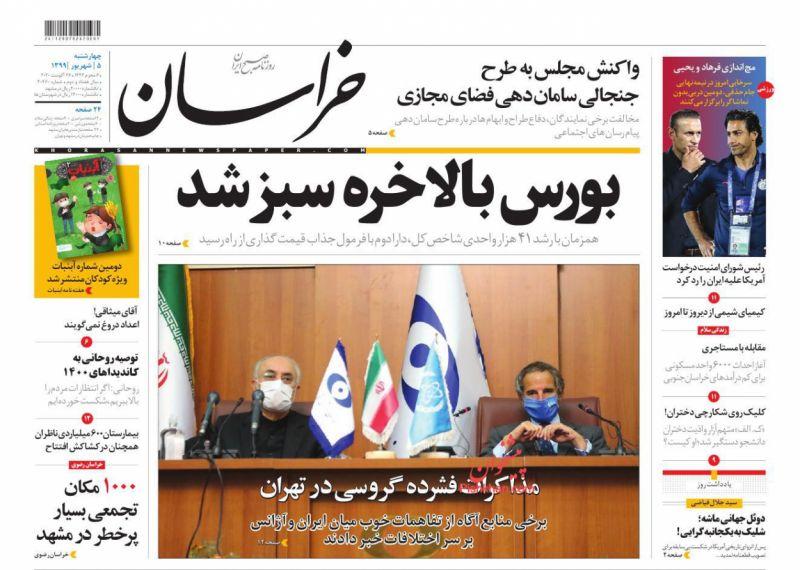 عناوین اخبار روزنامه خراسان در روز چهارشنبه ۵ شهریور