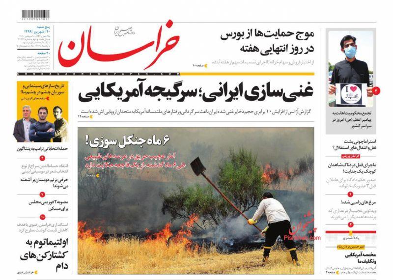 عناوین اخبار روزنامه خراسان در روز پنجشنبه ۲۰ شهريور