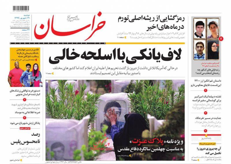 عناوین اخبار روزنامه خراسان در روز دوشنبه ۳۱ شهريور