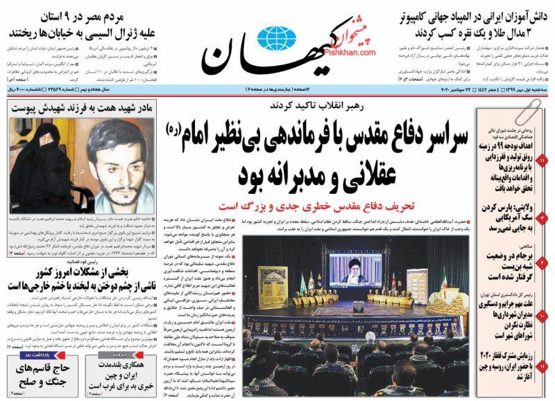 عناوین اخبار روزنامه کيهان در روز سهشنبه ۱ مهر