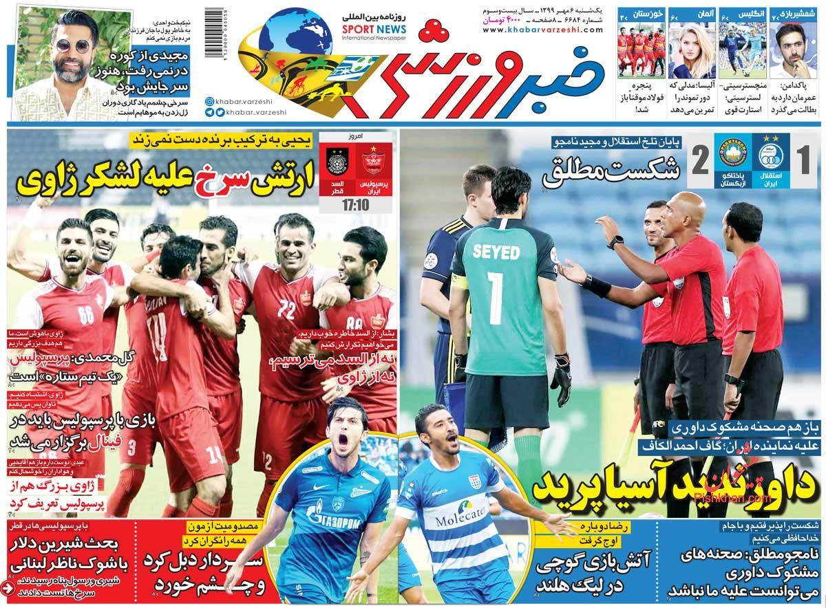 عناوین اخبار روزنامه خبر ورزشی در روز یکشنبه ۶ مهر