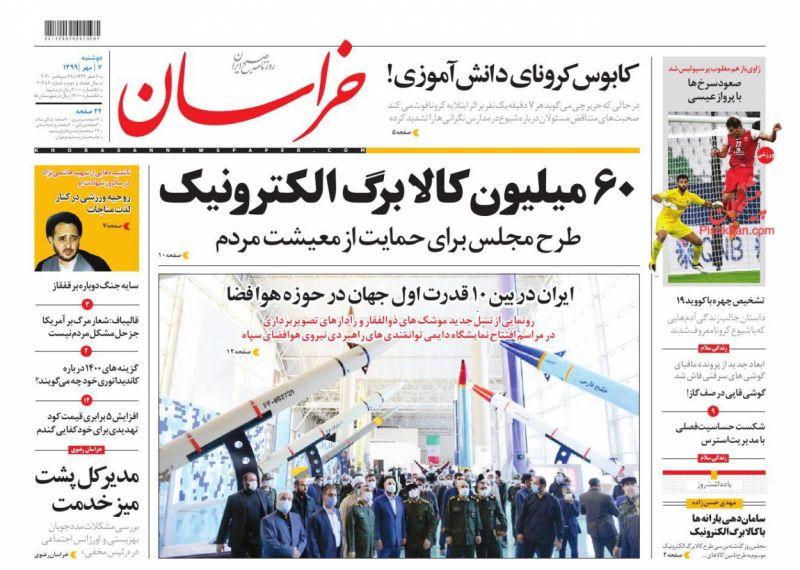 عناوین اخبار روزنامه خراسان در روز دوشنبه ۷ مهر