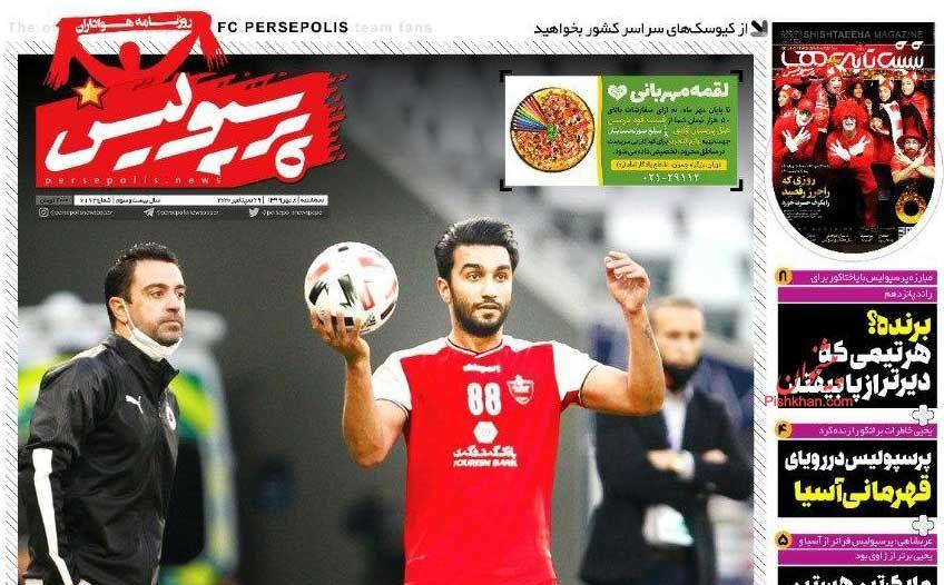 عناوین اخبار روزنامه پرسپولیس در روز سهشنبه ۸ مهر