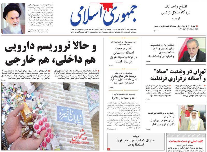 عناوین اخبار روزنامه جمهوری اسلامی در روز چهارشنبه ۹ مهر