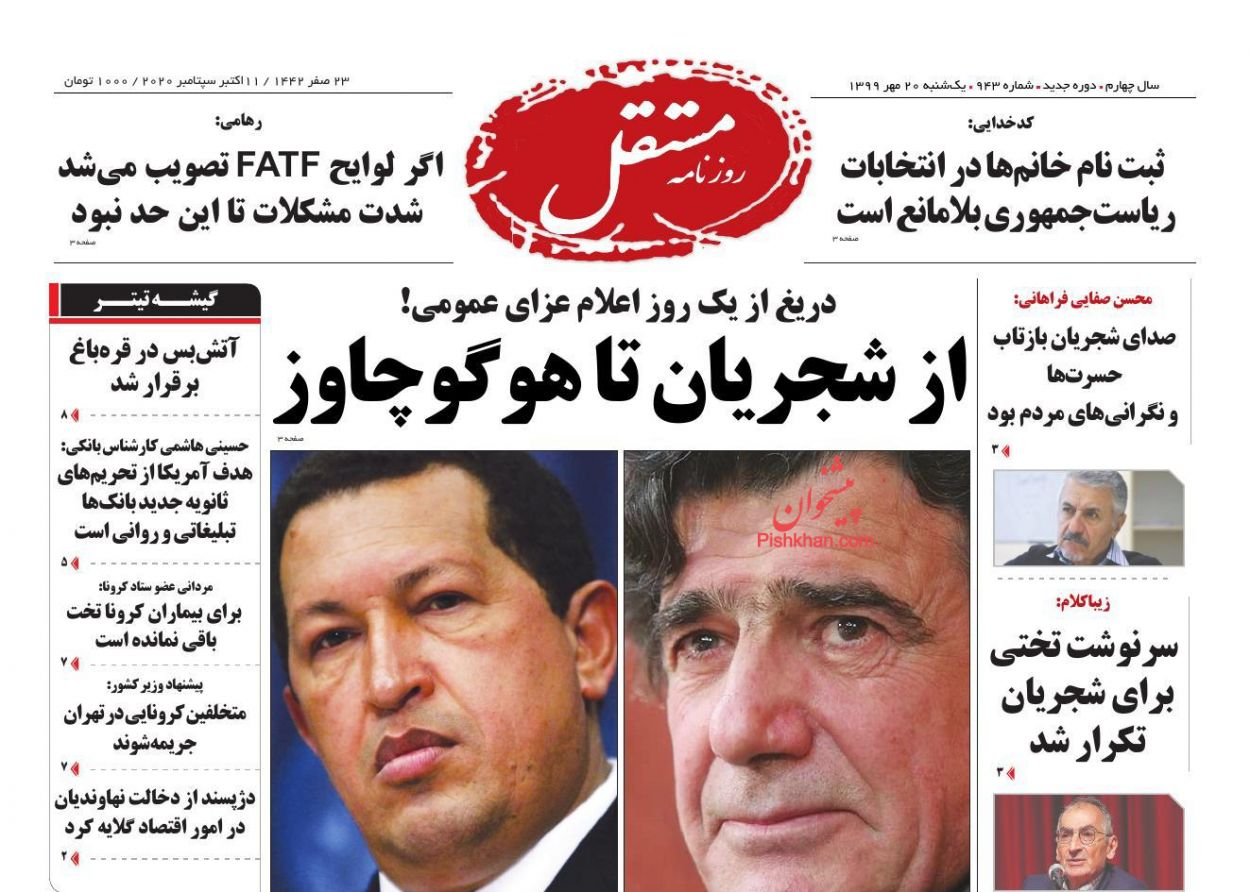 Independent newspaper news headlines on Sunday, October 11th