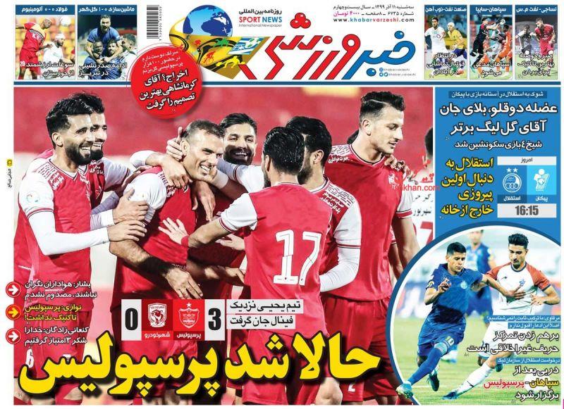عناوین اخبار روزنامه خبر ورزشی در روز سهشنبه ۱۱ آذر
