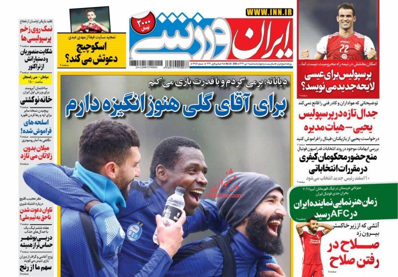 عناوین اخبار روزنامه ایران ورزشی در روز سهشنبه ۲ دی