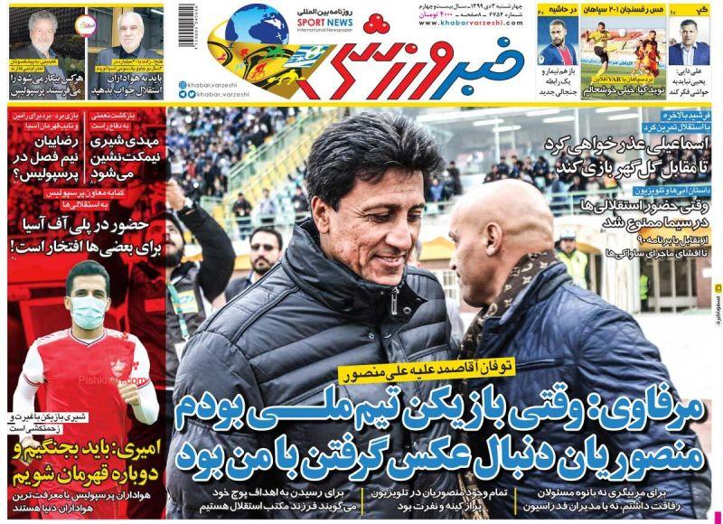 عناوین اخبار روزنامه خبر ورزشی در روز چهارشنبه ۳ دی