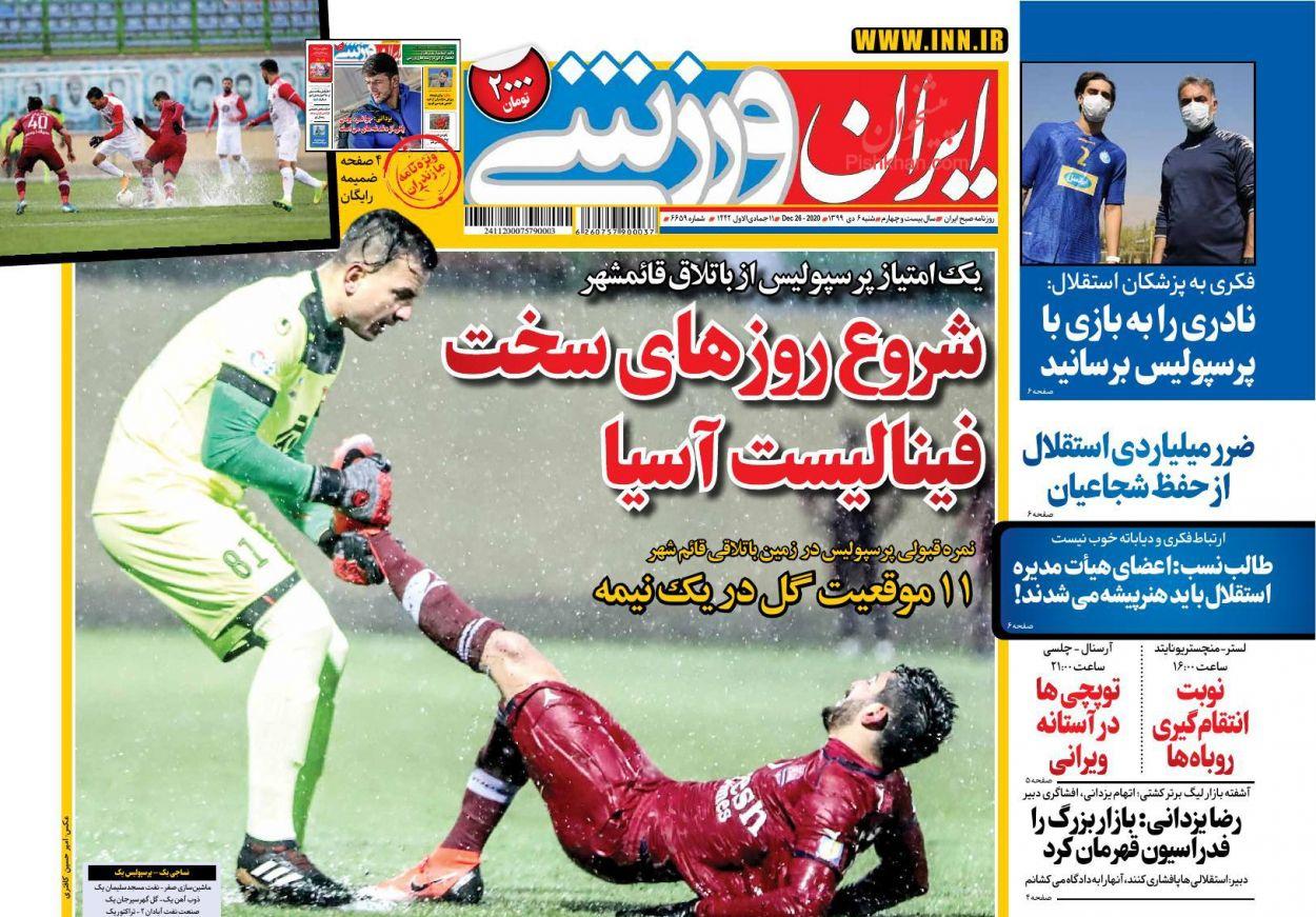 عناوین اخبار روزنامه ایران ورزشی در روز شنبه ۶ دی