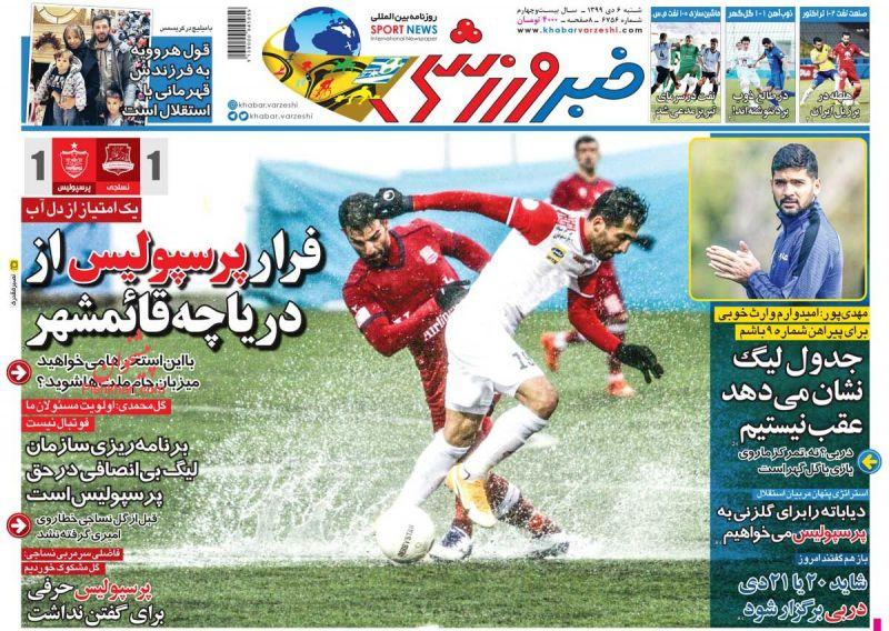 عناوین اخبار روزنامه خبر ورزشی در روز شنبه ۶ دی