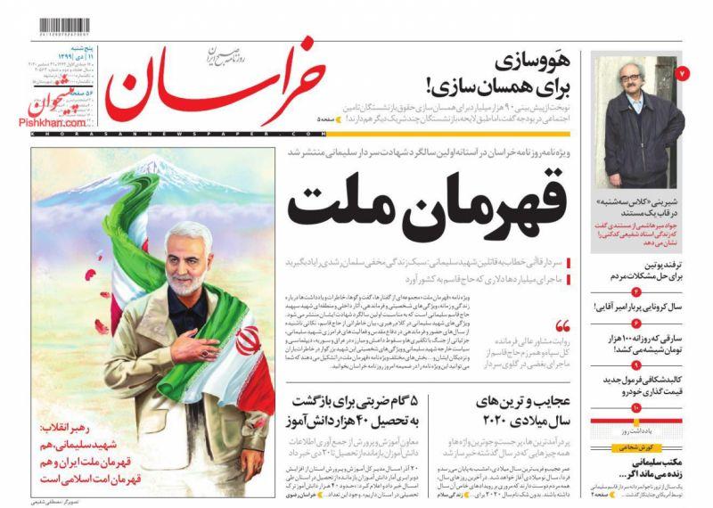 عناوین اخبار روزنامه خراسان در روز پنجشنبه ۱۱ دی