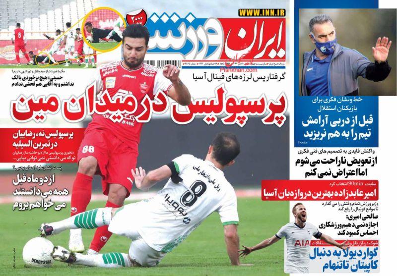 عناوین اخبار روزنامه ایران ورزشی در روز شنبه ۱۳ دی