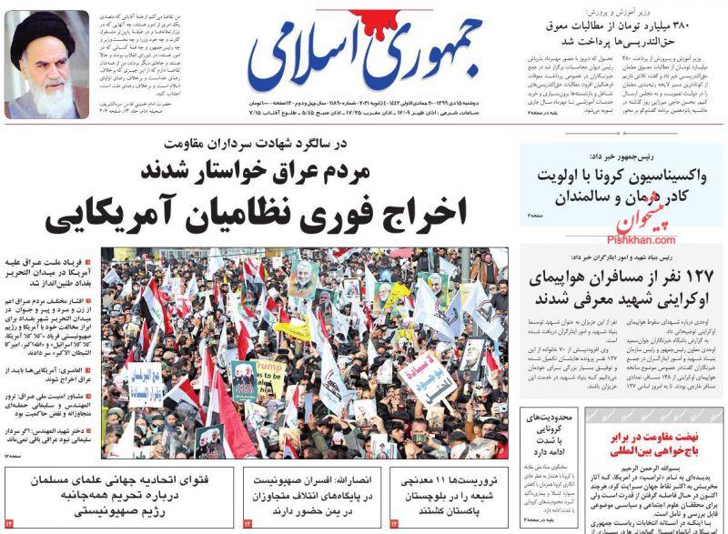 عناوین اخبار روزنامه جمهوری اسلامی در روز دوشنبه ۱۵ دی
