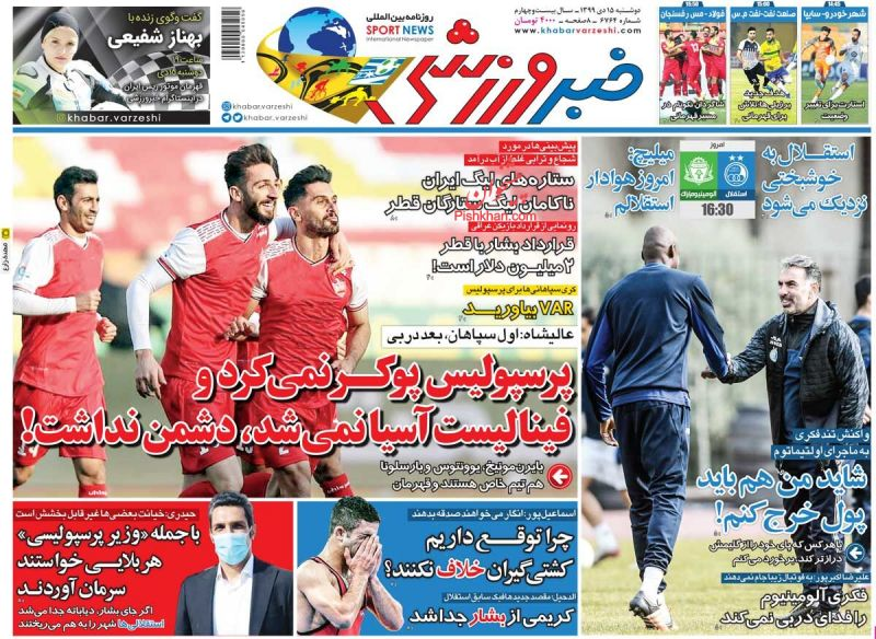 عناوین اخبار روزنامه خبر ورزشی در روز دوشنبه ۱۵ دی