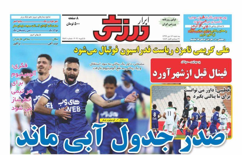 عناوین اخبار روزنامه ابرار ورزشى در روز سهشنبه ۱۶ دی