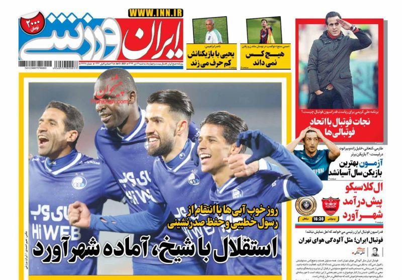 عناوین اخبار روزنامه ایران ورزشی در روز سهشنبه ۱۶ دی