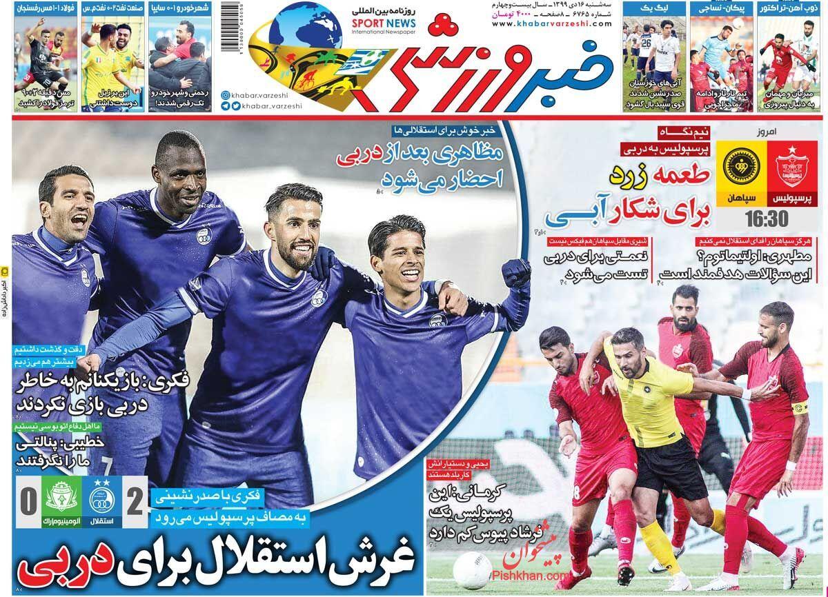 عناوین اخبار روزنامه خبر ورزشی در روز سهشنبه ۱۶ دی
