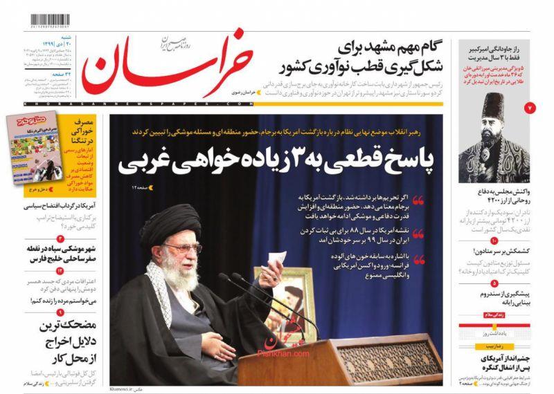 عناوین اخبار روزنامه خراسان در روز شنبه ۲۰ دی