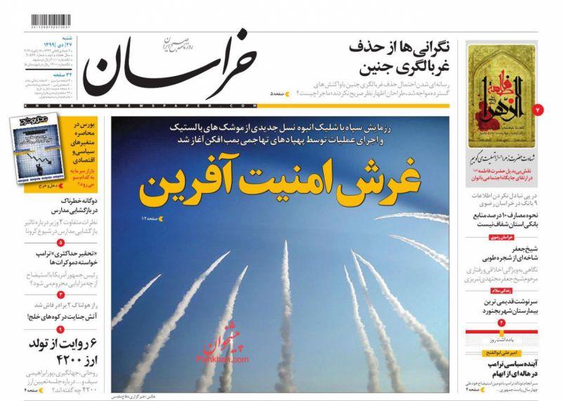 عناوین اخبار روزنامه خراسان در روز شنبه ۲۷ دی