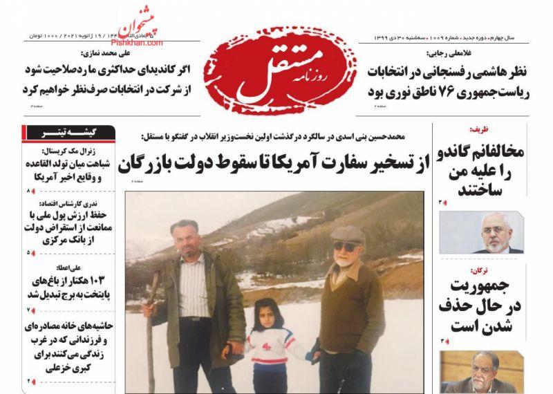عناوین اخبار روزنامه مستقل در روز سهشنبه ۳۰ دی