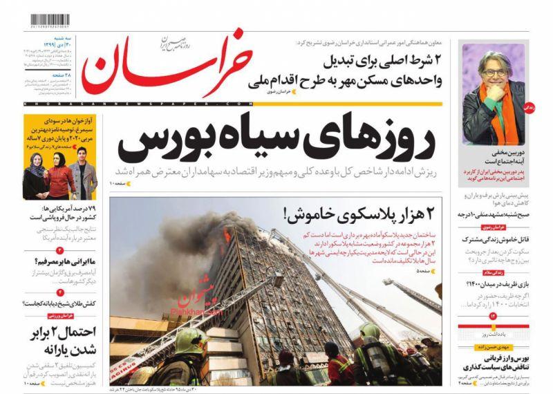 عناوین اخبار روزنامه خراسان در روز سهشنبه ۳۰ دی