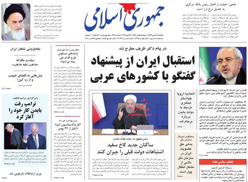 عناوین اخبار روزنامه جمهوری اسلامی در روز پنجشنبه ۲ بهمن