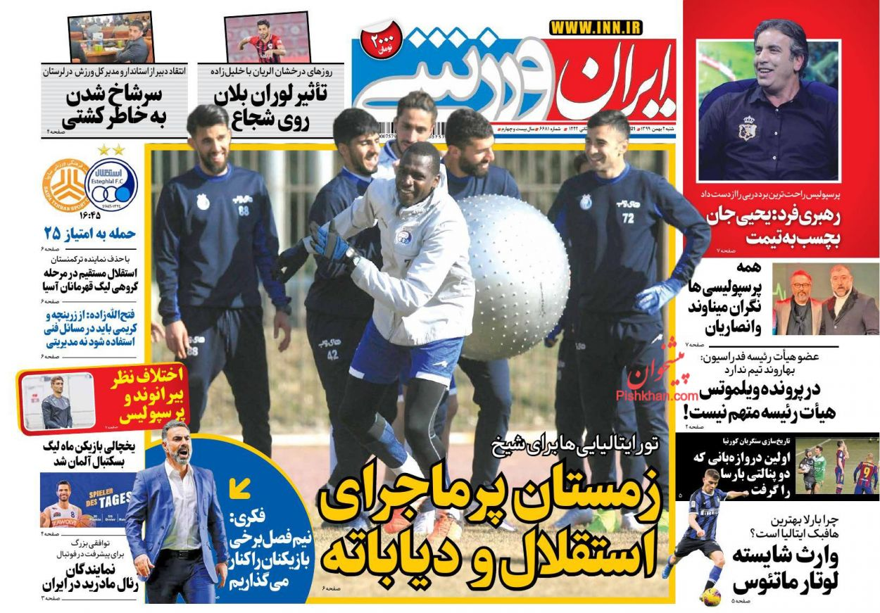 عناوین اخبار روزنامه ایران ورزشی در روز شنبه ۴ بهمن