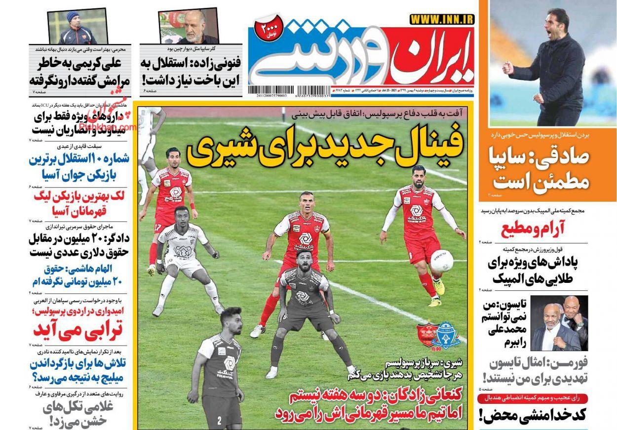 عناوین اخبار روزنامه ایران ورزشی در روز دوشنبه ۶ بهمن
