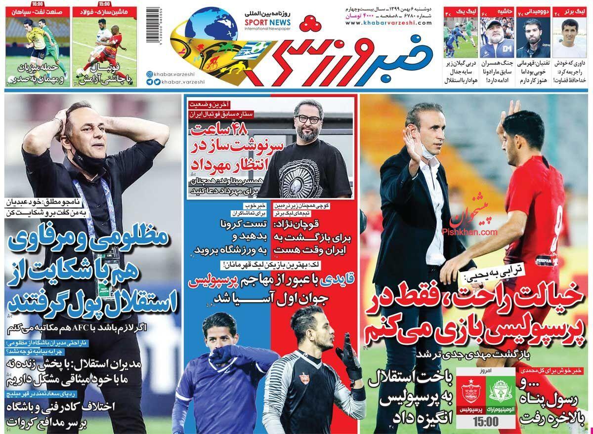 عناوین اخبار روزنامه خبر ورزشی در روز دوشنبه ۶ بهمن