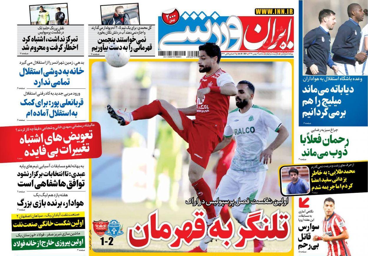 عناوین اخبار روزنامه ایران ورزشی در روز سهشنبه ۷ بهمن