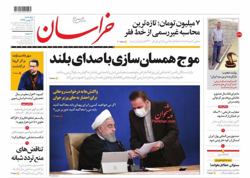 عناوین اخبار روزنامه خراسان در روز پنجشنبه ۹ بهمن