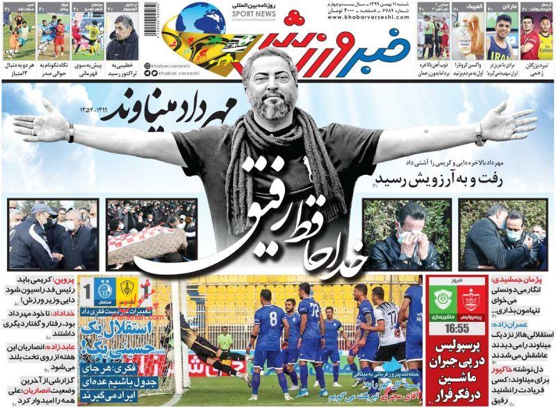 عناوین اخبار روزنامه خبر ورزشی در روز شنبه ۱۱ بهمن