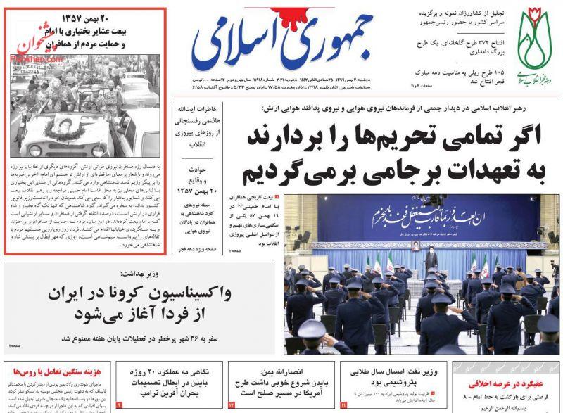 عناوین اخبار روزنامه جمهوری اسلامی در روز دوشنبه ۲۰ بهمن