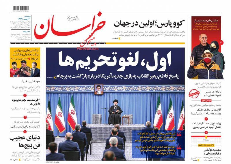 عناوین اخبار روزنامه خراسان در روز دوشنبه ۲۰ بهمن