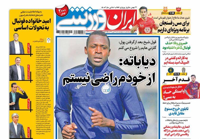 عناوین اخبار روزنامه ایران ورزشی در روز سهشنبه ۲۱ بهمن