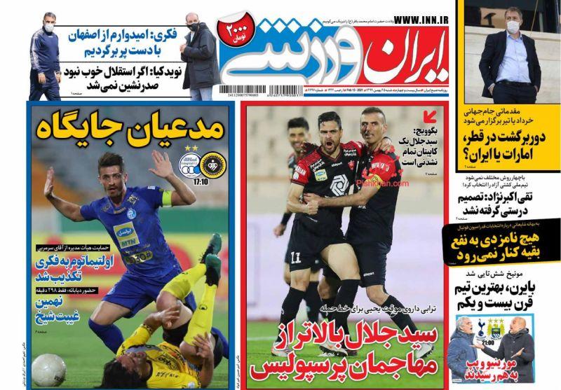 عناوین اخبار روزنامه ایران ورزشی در روز شنبه ۲۵ بهمن