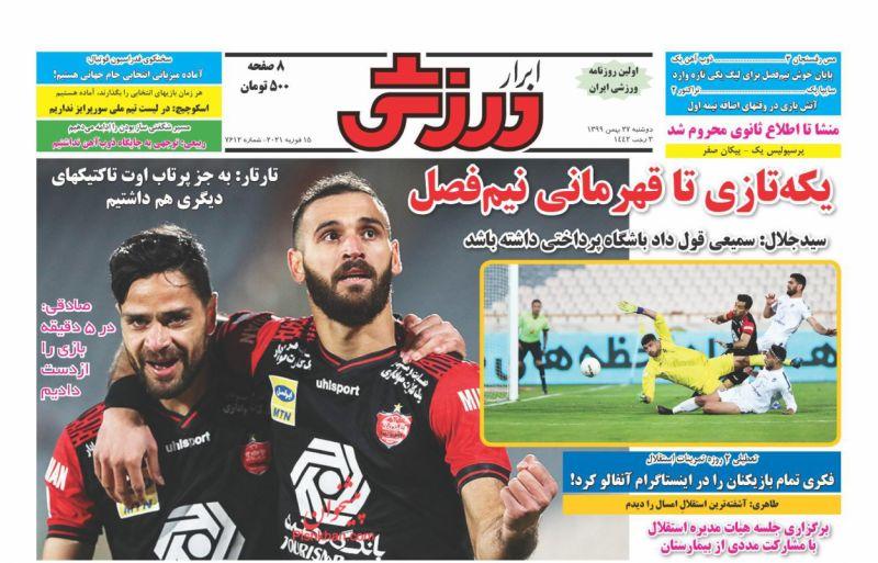 عناوین اخبار روزنامه ابرار ورزشى در روز دوشنبه ۲۷ بهمن