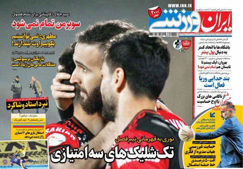 عناوین اخبار روزنامه ایران ورزشی در روز دوشنبه ۲۷ بهمن