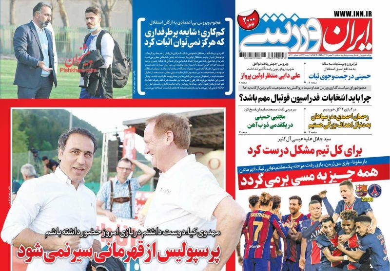 عناوین اخبار روزنامه ایران ورزشی در روز سهشنبه ۲۸ بهمن