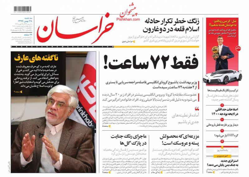 عناوین اخبار روزنامه خراسان در روز سهشنبه ۲۸ بهمن