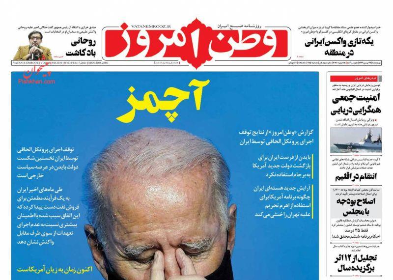 عناوین اخبار روزنامه وطن امروز در روز چهارشنبه ۲۹ بهمن