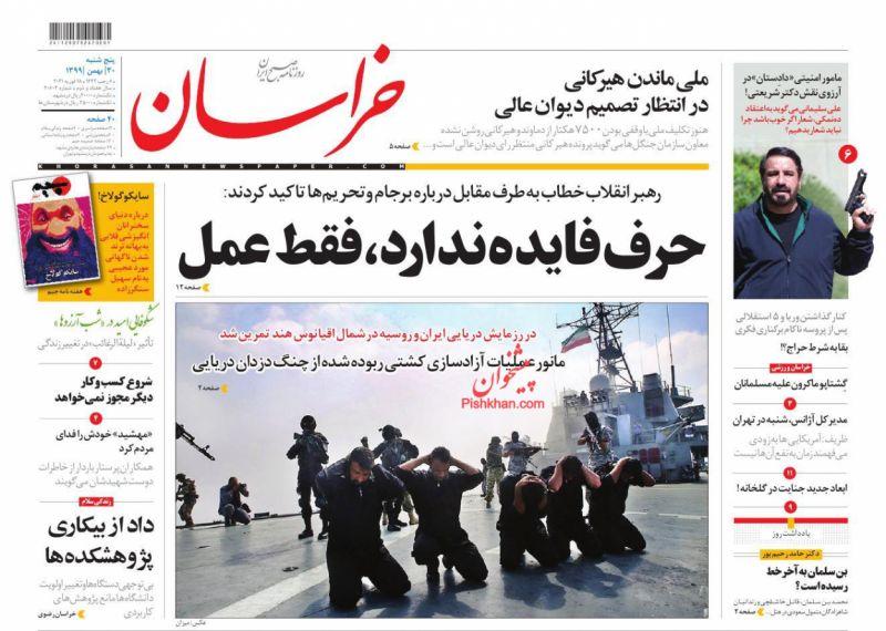 عناوین اخبار روزنامه خراسان در روز پنجشنبه ۳۰ بهمن