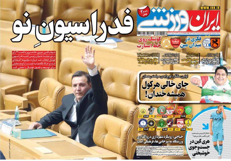 عناوین اخبار روزنامه ایران ورزشی در روز دوشنبه ۱۱ اسفند